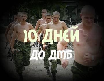 http://sa.uploads.ru/t/lbw4g.jpg