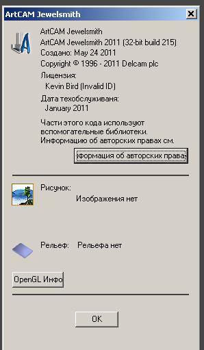 http://sa.uploads.ru/t/lsLaM.png