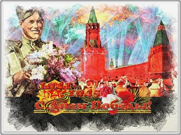 http://sa.uploads.ru/t/mBxMy.jpg