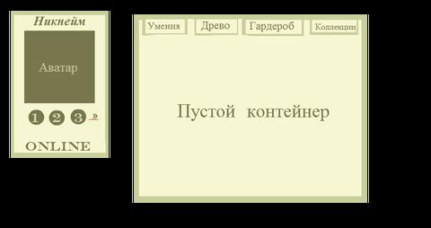 http://sa.uploads.ru/t/mRNfh.png