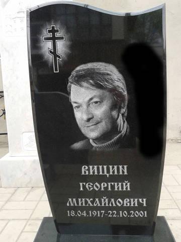 http://sa.uploads.ru/t/mVgaT.jpg