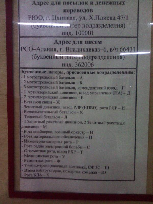 http://sa.uploads.ru/t/mlhVc.jpg