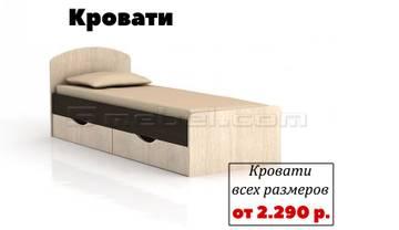 http://sa.uploads.ru/t/n0ojm.jpg
