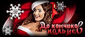 http://sa.uploads.ru/t/nATqd.png