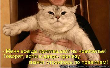 http://sa.uploads.ru/t/nM7A2.jpg