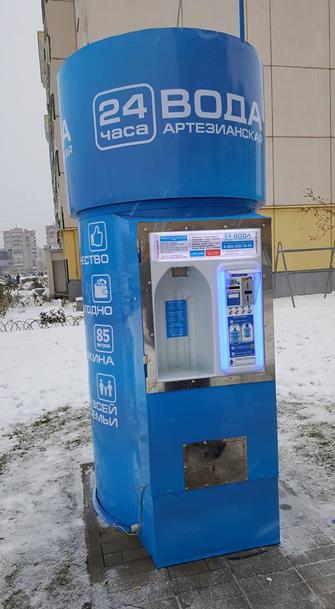 http://sa.uploads.ru/t/neNrZ.jpg