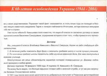http://sa.uploads.ru/t/nwupx.jpg