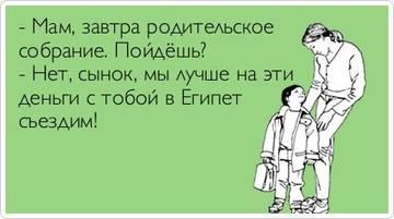 http://sa.uploads.ru/t/oEHZD.jpg