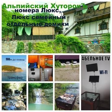 http://sa.uploads.ru/t/oFJWG.jpg
