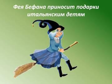 http://sa.uploads.ru/t/oRYaU.jpg