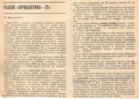 http://sa.uploads.ru/t/oeHwW.jpg