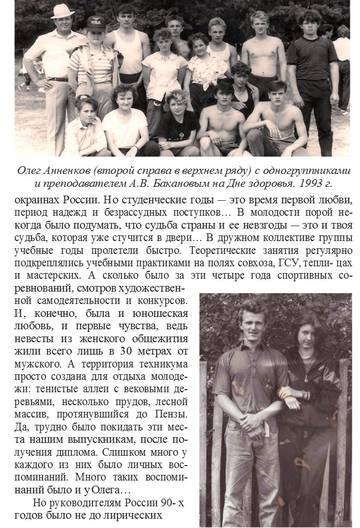 http://sa.uploads.ru/t/omxYU.jpg