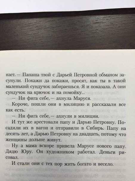 http://sa.uploads.ru/t/otLwZ.jpg