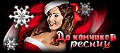 http://sa.uploads.ru/t/ozq0h.png