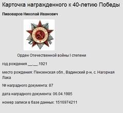 http://sa.uploads.ru/t/pUXdH.jpg
