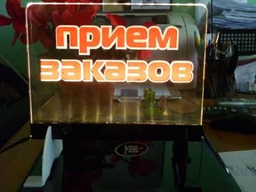 http://sa.uploads.ru/t/pgEUY.jpg