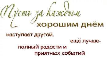 http://sa.uploads.ru/t/pwdVR.jpg