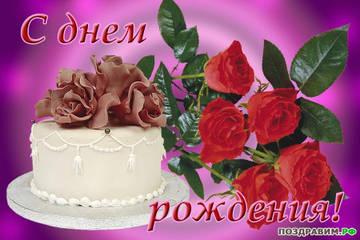 http://sa.uploads.ru/t/pxVKh.jpg