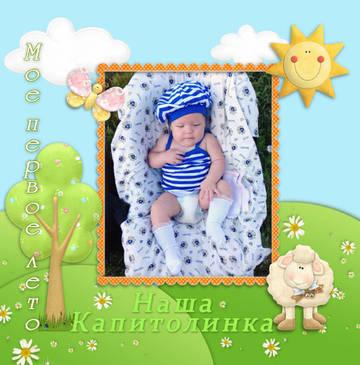 http://sa.uploads.ru/t/q7fVb.jpg