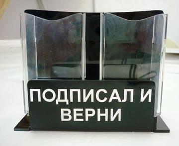 http://sa.uploads.ru/t/qBIOt.jpg