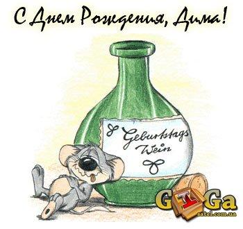 http://sa.uploads.ru/t/qeYSN.jpg