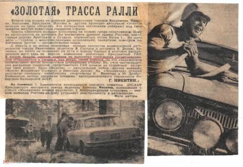 http://sa.uploads.ru/t/qhpQT.jpg
