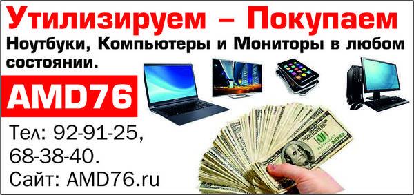 http://sa.uploads.ru/t/qsDvL.jpg