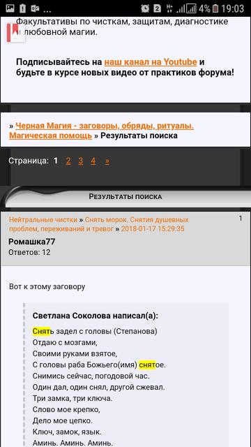 http://sa.uploads.ru/t/qt0vd.png