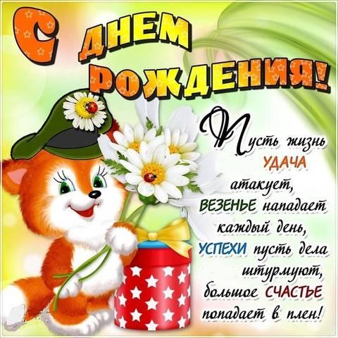 http://sa.uploads.ru/t/rCzFA.jpg