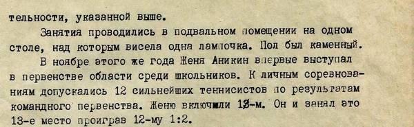 http://sa.uploads.ru/t/rl1WC.jpg