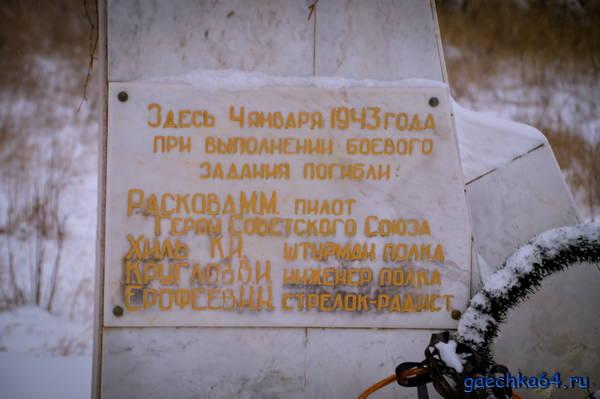 http://sa.uploads.ru/t/rnAui.jpg