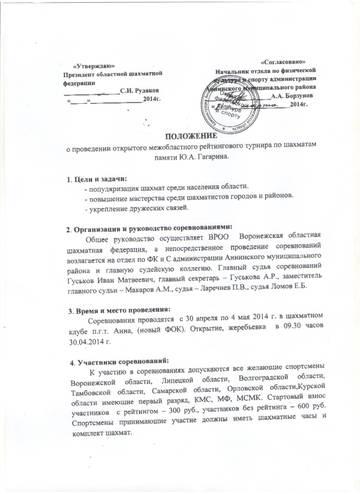 http://sa.uploads.ru/t/roxIP.jpg
