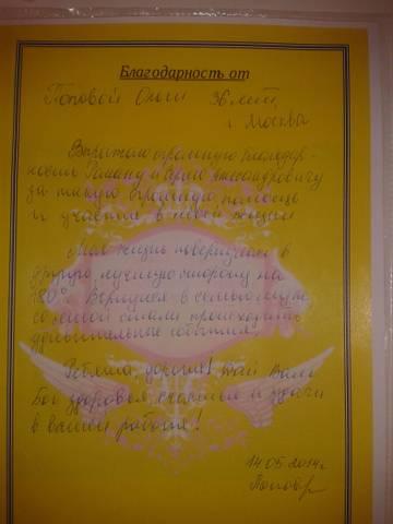 http://sa.uploads.ru/t/rqpHY.jpg