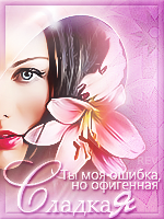 http://sa.uploads.ru/t/ryYuS.png