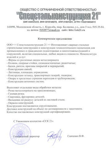 http://sa.uploads.ru/t/s5HT2.jpg