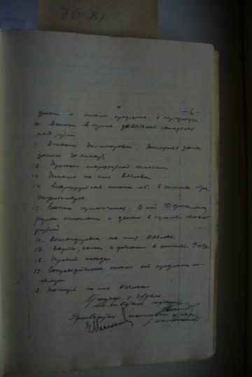 http://sa.uploads.ru/t/sD4M1.jpg