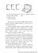 http://sa.uploads.ru/t/sR1uj.jpg