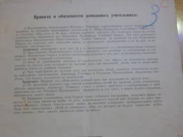 http://sa.uploads.ru/t/sVkF9.jpg