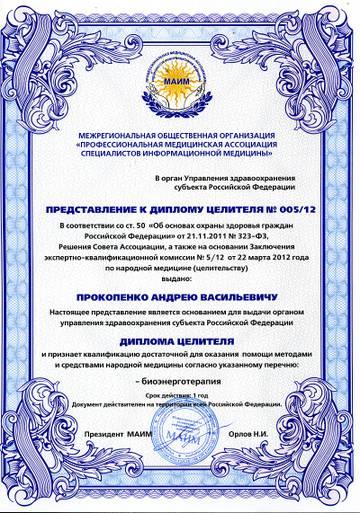 http://sa.uploads.ru/t/tCvi8.jpg