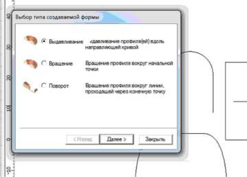 http://sa.uploads.ru/t/tDqAE.jpg