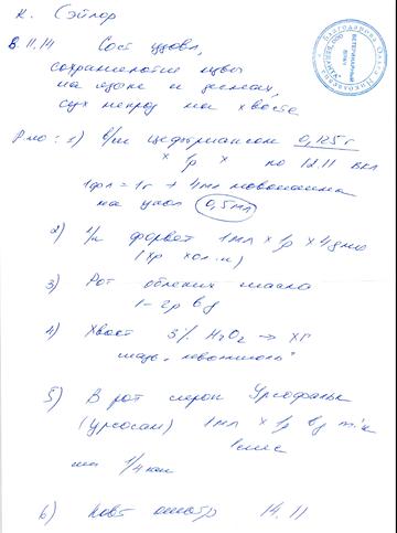 http://sa.uploads.ru/t/tODQ5.png