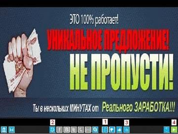 http://sa.uploads.ru/t/tbsay.jpg
