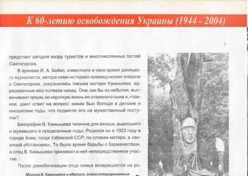 http://sa.uploads.ru/t/tuBZp.jpg
