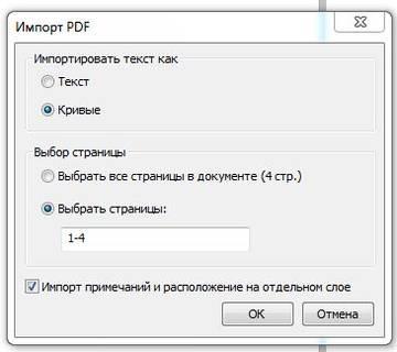 http://sa.uploads.ru/t/uFDr7.jpg