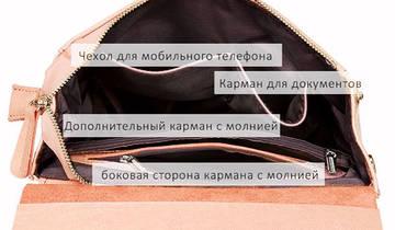 http://sa.uploads.ru/t/uHTJe.jpg