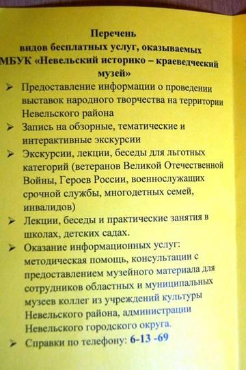 http://sa.uploads.ru/t/uQ5om.jpg
