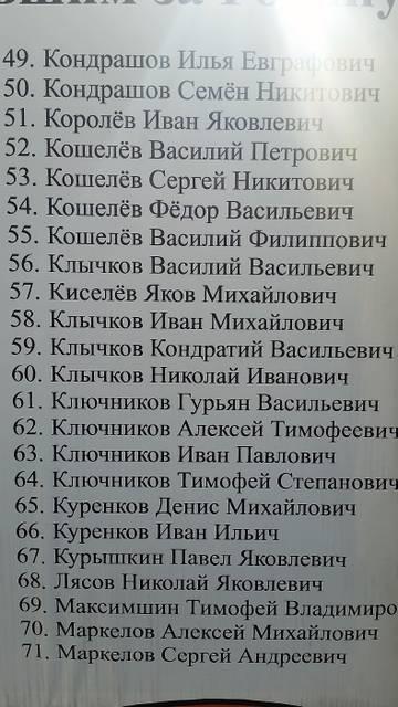http://sa.uploads.ru/t/uYqfm.jpg