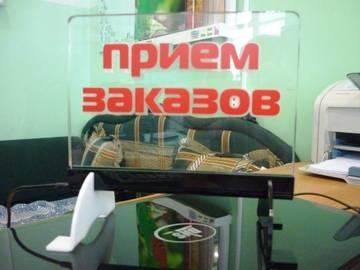 http://sa.uploads.ru/t/umQaB.jpg