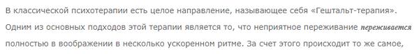 http://sa.uploads.ru/t/vZQSL.png