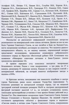 http://sa.uploads.ru/t/ve4LJ.jpg